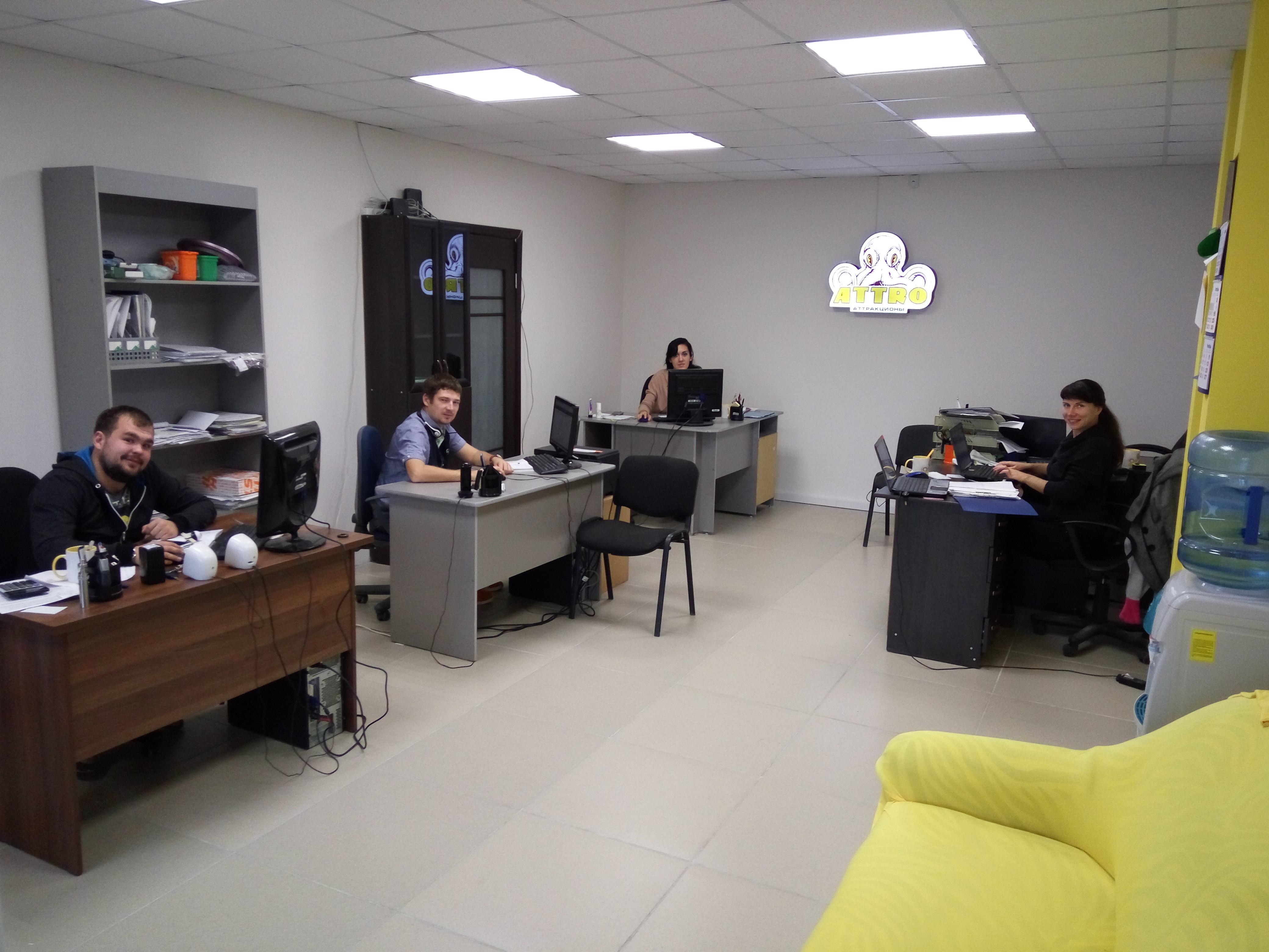Офис компании ATTRO - Бейвеля 116